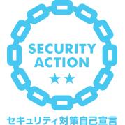セキュリティアクションのロゴ